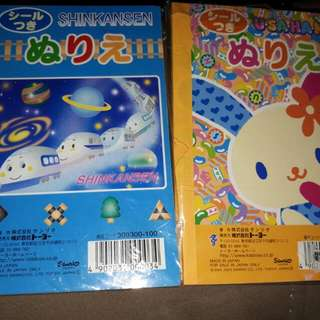 2 Pcs Orig Sanrio Mini Coloring Books