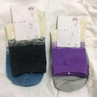 BUNDLE Ombré Socks 2pcs