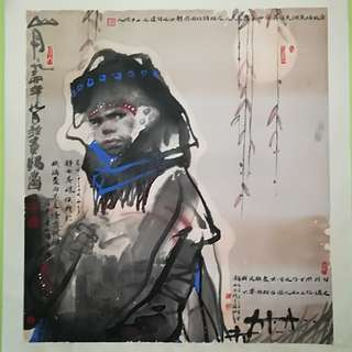2feet 10in, Chinese Painting