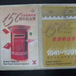 香港1991年 香港郵政署150週年 MTR 地鐵紀念車票套摺
