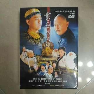 書劍恩仇錄 DVD