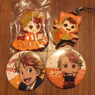 Yuri on ice! Minami Kenjirou Charm and Badge Bundle