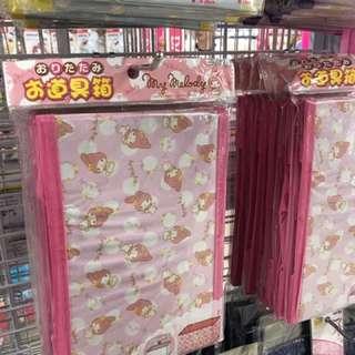 日本代購 美樂蒂收納盒