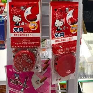 日本代購 kitty印泥