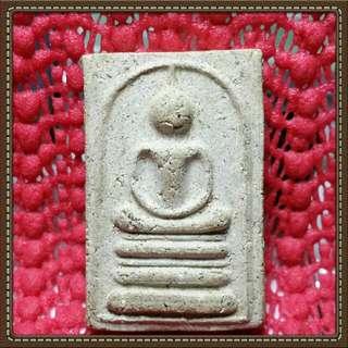 Phra Somdej Lp Nak Wat Rakhang