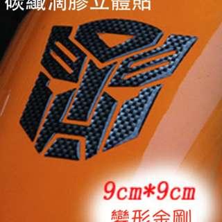 汽車 摩托車 機車 電動車 油箱貼 貼紙 車貼 碳纖維水晶滴膠 立體 蝙蝠俠 超人 變形金剛 鬼爪 貼紙