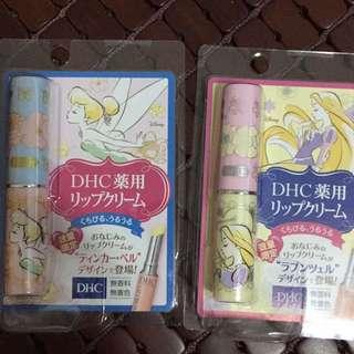 DHC 公主系列護唇膏-兩款可選