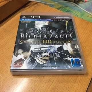 Ps3 Bio Hazard Chronicles Selection HD