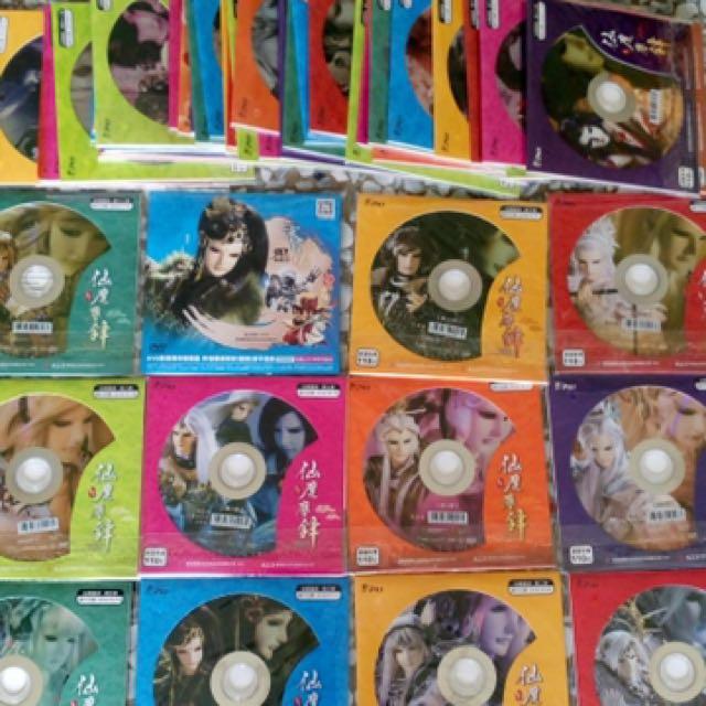 霹靂布袋戲 正版DVD 霹靂天命之仙魔鏖鋒 全套 共五十集