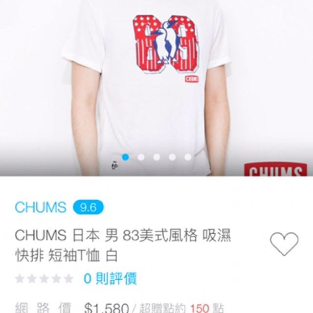 Chums 日本潮牌 男T恤
