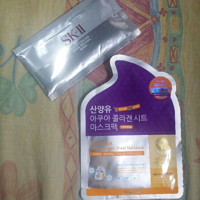 REPRICED Facial Mask Bundle Sale