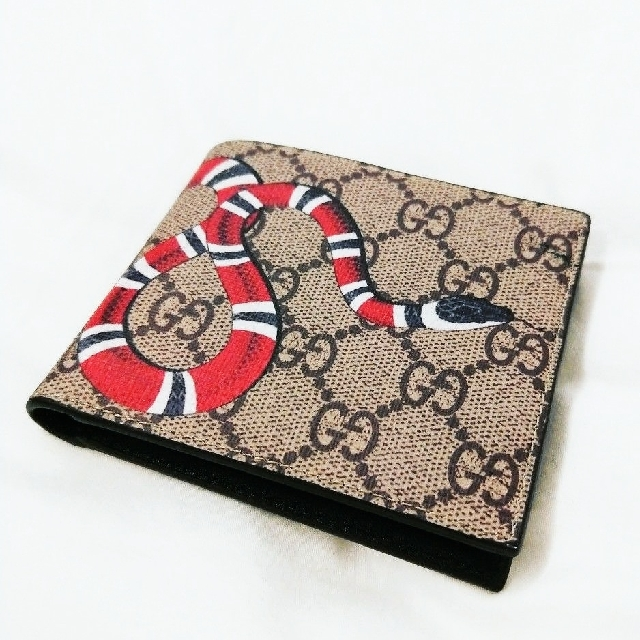 58af9df73ab1 Gucci Snake Wallet Singapore | Stanford Center for Opportunity ...