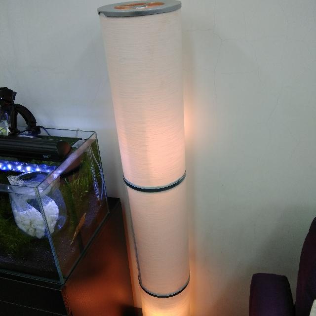 Ikea Vidja Floor Lamp Home Furniture Home Others On