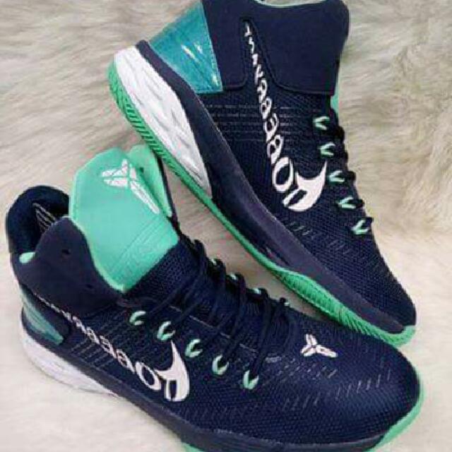 Kobi High Cut Basketball Shoes