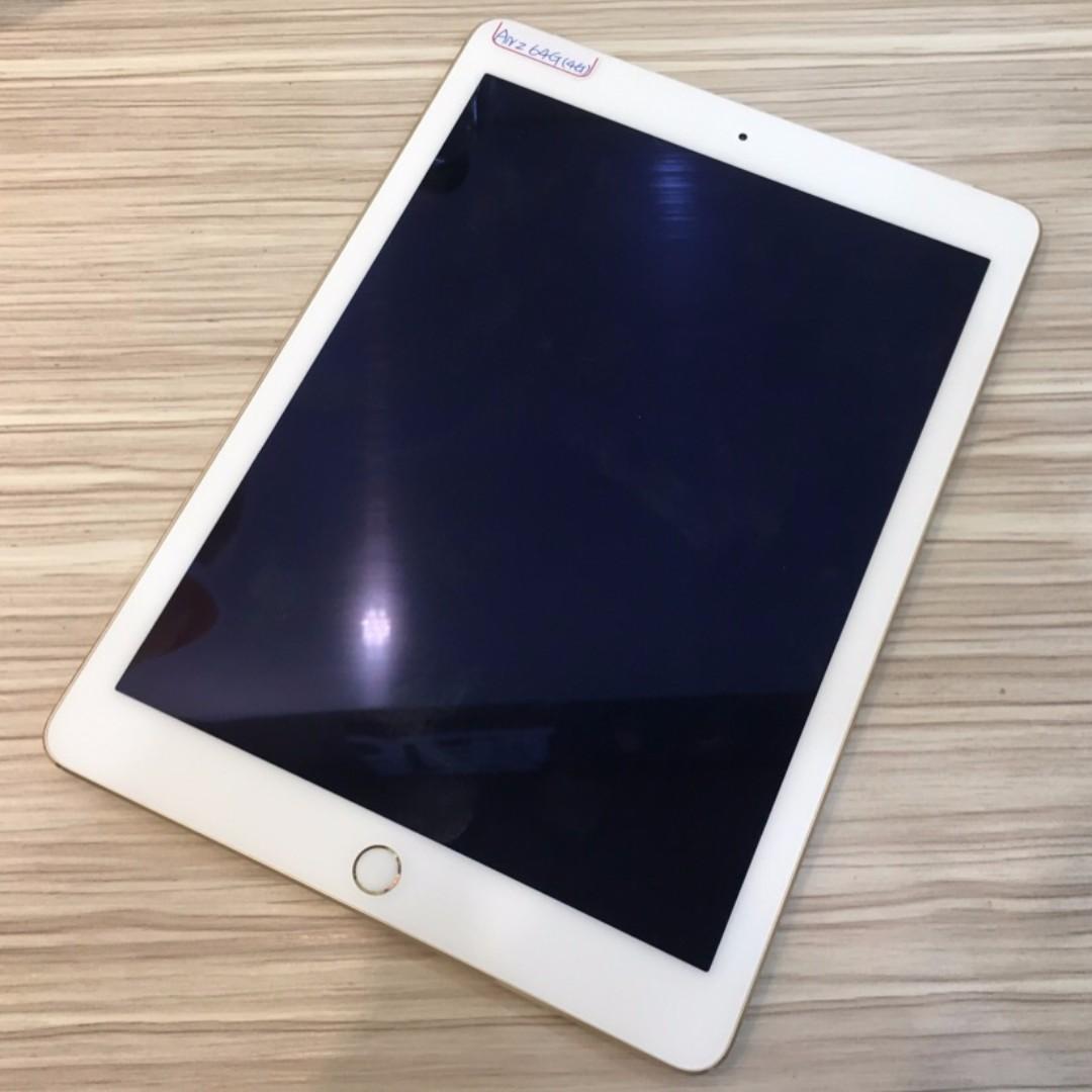 【鏢Phone】Apple iPad Air 2 LTE 64GB 9成新 已過保固 功能正常 單平板 無盒裝