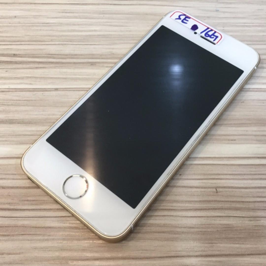 【鏢Phone】Apple iPhone SE 16GB 已過保固 單手機 9成新 功能正常 歡迎折抵