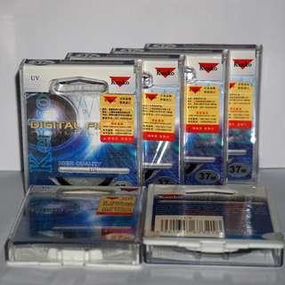 Kenko 37mm UV lens filter [Hardcase]