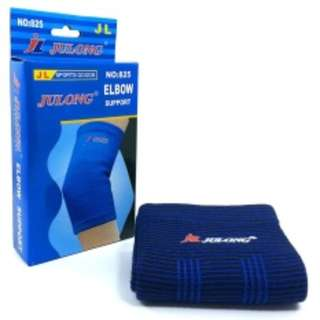 2pcs/set Elbow Support Pad for any Sports