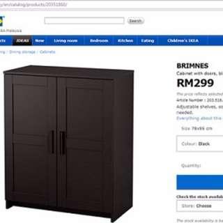 IKEA BRIMNES Cabinet with doors, black
