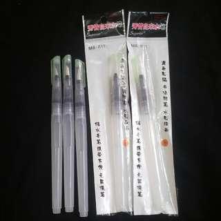 Waterbrush Pen