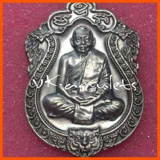 LP Sakorn - Wat Nong Krub - BE 2553 - Sliver Sema