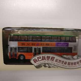 全新 新巴 NWFB 超級奧林比安 5011 796X 巴士模型 限量