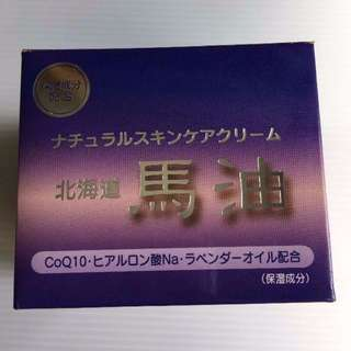 Hokkaido Lavender CoQ10 Horse Oil 100g