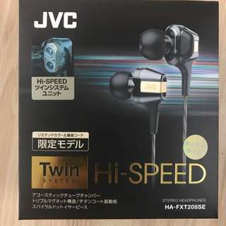 JVC HA-FXT208SE(雙震膜限定版)(價錢可議)