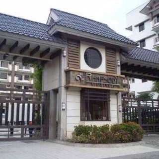 Rhapsody Condominium