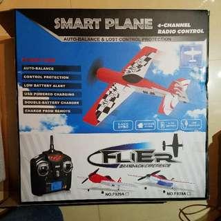 小型遥控飛機