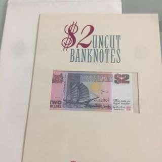 SG $2 Uncut