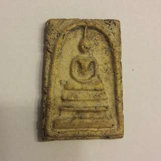 SEE Who Know Old Amulet WRK