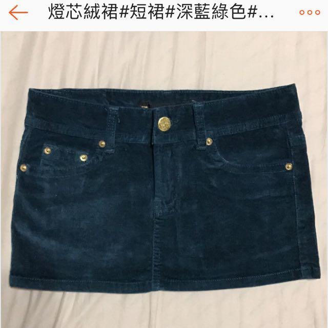 韓版#燈芯絨墨綠色低腰窄版迷你裙短裙