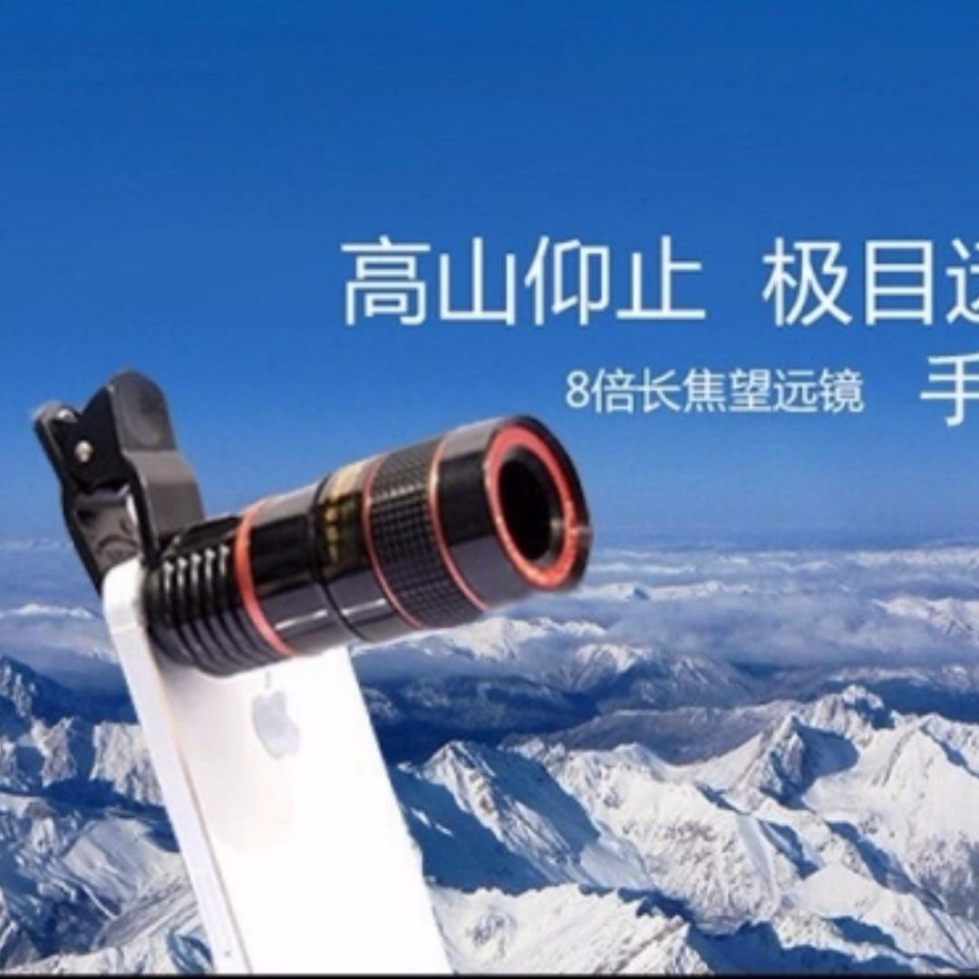 @喵兒小舖@ 手機望遠鏡8倍定焦 通用自拍外置照像頭 #404_