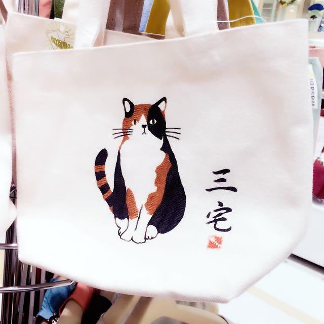 日本選物:: 第二代三宅貓咪棉麻高厚磅改良手提包