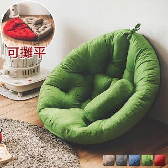 多功能包覆懶骨頭/和室椅/躺墊-贈小抱枕 (五色可選)