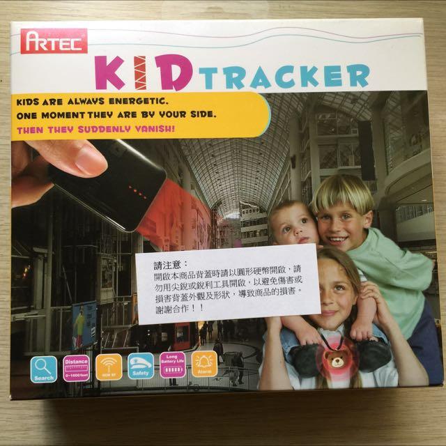 防走失警報器 一對二 Artec Kids Tracker