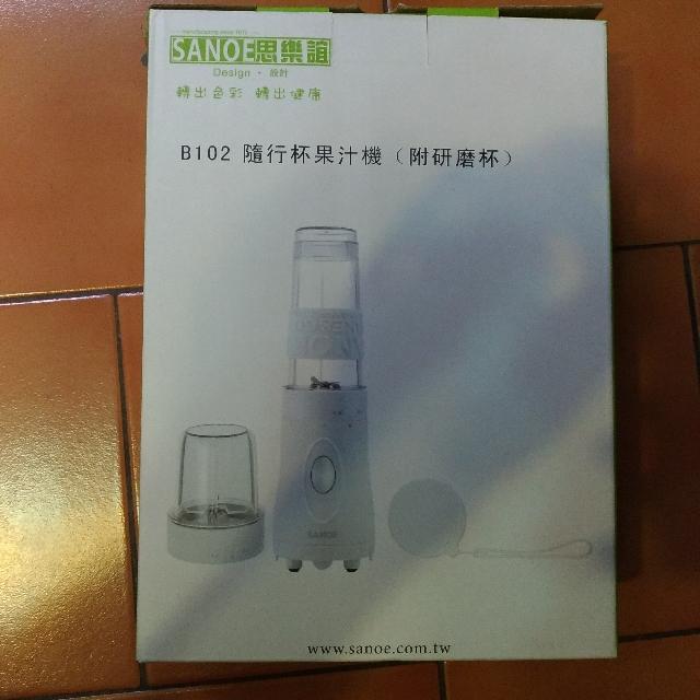 B102隨行杯果汁機(附研磨機)