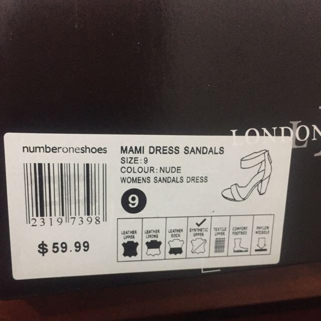 Cute nude heels 👠