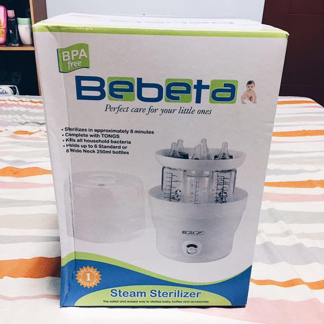 EXTRA BABY ITEMS (Brand new)