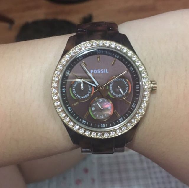 Fossil Leopard Diamond Watch