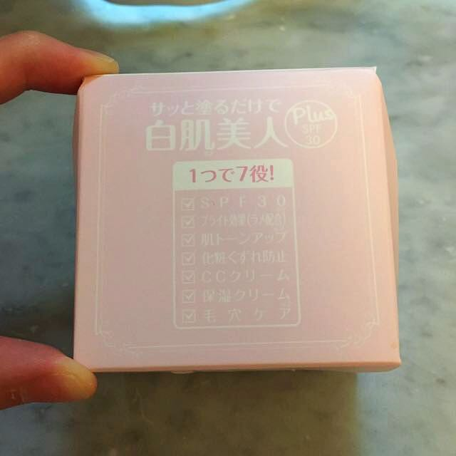Heidi Dorf 白肌美人 milky Shine Tone Up cream