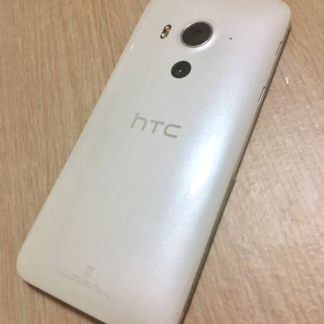 HTC Butterfly 3 - Duo Camera