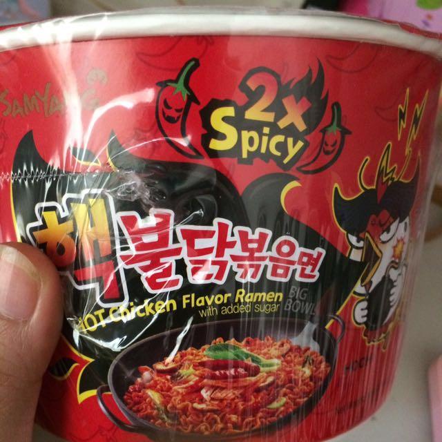 Samyang 2x spicy noddles