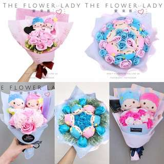 Looking for little Twins Stars Bouquet Shop now