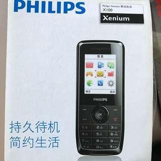 Philips Dual Sim candy bar Handphone for sale