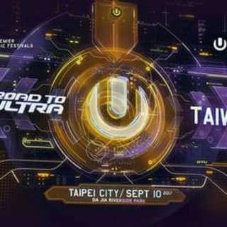 (保留中)Road To Ultra 2017 GA 票