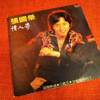 """張國榮""""情人箭""""黑膠唱片LP"""