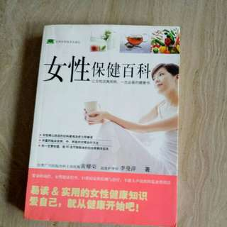 NUTRITION BOOKS FOR WOMEN