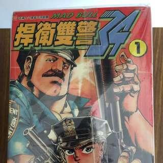 Comics - MAD BULL 34